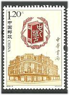 China 2012 100 Years Of Zhonghua Shuju Publishing Company. Mi 4333 MNH(**) - 1949 - ... République Populaire