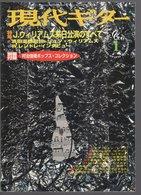 Revue Musique  En Japonais -  Gendai Guitar  Guitare - N° 407 - 1999 - Musique