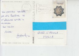 PORTOGALLO - MADEIRA  1999 - Unificato 141 - Cartolina - Azuleia - Madeira