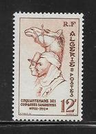 ALGERIE  ( FRALG - 113 )   1952  N° YVERT ET TELLIER    N° 302  N* - Algerien (1924-1962)