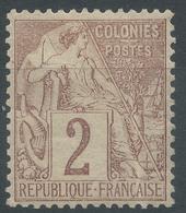 Lot N°52275  N°47, Neuf Avec Trace De Charniére - Alphée Dubois