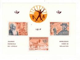 1963 - Journée Mondiale Des Lépreux. - Blokken 1962-....