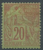 Lot N°52276  N°52, Neuf Avec Trace De Charniére - Alphée Dubois