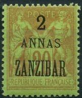 Zanzibar (1894) N 23 * (charniere) - Zanzibar (1894-1904)