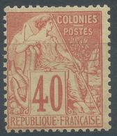Lot N°52277  N°57, Neuf Avec Trace De Charniére - Alphée Dubois