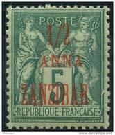 Zanzibar (1896) N 17 * (charniere) - Sansibar (1894-1904)