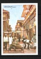 Tanzania African Culture MNH -(V-35) - Zonder Classificatie