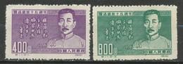 REP. POPULAIRE DE CHINE  - 1951 - Neuf - Neufs