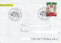 Repubblica - 2001-2010 - Usati In Busta 2005 - - 6. 1946-.. Repubblica