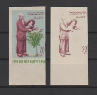 NLF VIETNAM - 2 IMPERFORATE PROOF -  HOCHIMINH PLANTING  TREE  20xu  MINT  RARE - Vietnam