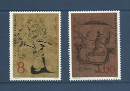 Chine China Cina 1979 Yvert 2217/2218 ** Peintures Sur Soie Peiode Changsha - Silk Paintings Ref T33 - Neufs