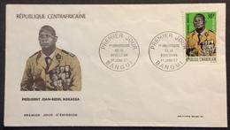 AFCE1 République Centrafricaine Bokassa Premier Anniversaire Révolution Bangui FDC Premier Jour 1/1/1967 Lettre - Centrafricaine (République)