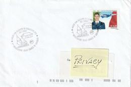 Repubblica - 2001 - 2010 - Usati In Busta 2007 - - 6. 1946-.. Repubblica
