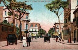 CAIRO  EMAD EL DINE STREET - El Cairo