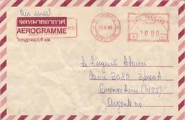 THAILAND ENTIRE AEROGRAMME CIRCULATED 1985 BANGKOK TO BUENOS AIRES, ARGENTINA. ENTERO ENTIER -LILHU - Thaïlande