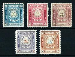 Fez - Meknes Nº Tasa-24/31 (corta)(*) Cat.110€ - Morocco (1891-1956)