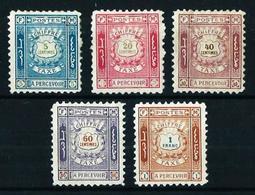 Fez - Meknes Nº Tasa-24/31 (corta)(*) Cat.110€ - Marruecos (1891-1956)