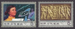 Chine China Cina 1979 Yvert 2220/2221 ** 60è Anniversaire Du Mouvement Du 4 Mai -  Ref J37 - Neufs