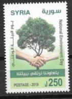 NATIONAL ENVIRONMENT DAY, 2019, MNH,  TREES, 1v - Alberi