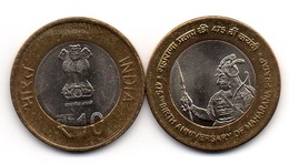 India - 10 Rupees 2015 XF+ 475th Birth Anniversary Of Maharana Pratap Lemberg-Zp - Inde