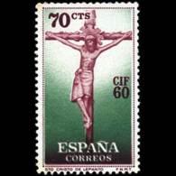 CONG. FILATELICO - AÑO 1960 - Nº EDIFIL 1280 - 1931-Hoy: 2ª República - ... Juan Carlos I