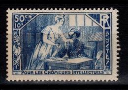 YV 307 N** Chomeurs Intellectuels Cote 6 Euros - France