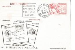 Carte Postale Souvenir Centenaire Machine à Oblitérer Daguin 1984 - Musée Des PTT De Riquewihr - Bijgewerkte Postkaarten  (voor 1995)