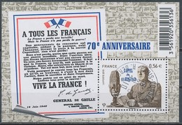 France - 70 Ans De L'Appel Du 18 Juin 40 / Le Feuillet YT F4493 Obl. Cachet Rond Manuel - Oblitérés