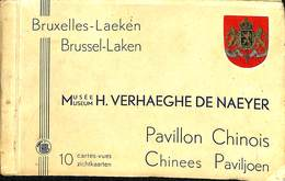 CPA - Belgique - Bruxelles - Brussels - Laeken - Pavillon Chinois- Carnet De 10 Cartes - Laeken