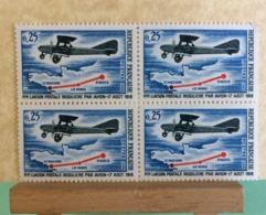 1er Liaison Postale Par Avion  - 1968 Neuf (Y&T N°1565) - Coté 1,60€ (Tous En Très Bonne état Garantie) - France