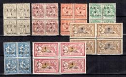 Syrie Française Maury N° 11/18 En Blocs De 4 Neufs ** MNH. TB. A Saisir! - Syria (1919-1945)