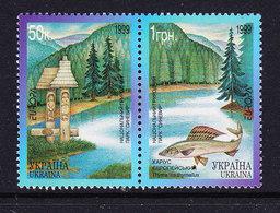 Europa Cept 1999 Ukraine 2v  ** Mnh (4514D) ROCK BOTTOM PRICE - 1999