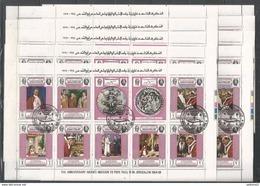 18x YEMEN - Famous People - Pope Paul VI - Religions - CTO - Celebridades