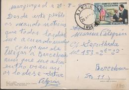 3461  Postal  Ainsa  1980 Huesca, - 1931-Hoy: 2ª República - ... Juan Carlos I