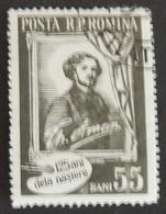 """ROUMANIE  YT 1467 OBLITÉRÉ"""" TH.AMAN"""" ANNÉE 1956 - 1948-.... Repúblicas"""