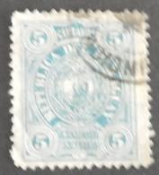 PARAGUAY YT 20 A OBLITÉRÉ  ANNÉE 1884 - Paraguay