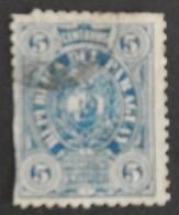 PARAGUAY YT 20  OBLITÉRÉ ANNÉE 1884 - Paraguay