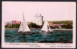 Greece -  Thessaloniki The White Tower - Griechenland
