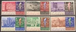 Jordan, 1968, Mi: 658/63 (MNH) - Zomer 1968: Mexico-City