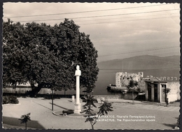 Greece - Naupactus The Papacharalabus Square [D-609] - Griechenland