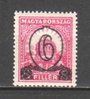 Hungary 1931 Mi 472XA (WM8 + Dent 14) MNH - Hungría