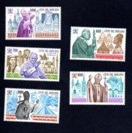 Francobolli Vaticano 1994 - 5 Valori Nuovi - Vaticano