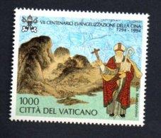 Francobolli Vaticano 1994  - Nuovo - 1 Valore - Nuovi