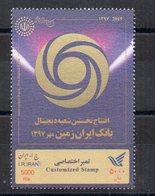 IRAN - IRAN ZAMIN BANK - BANQUE EN LIGNE - DIGITAL BANK - CUSTOMIZED STAMP - 2019 - - Iran