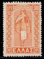 GREECE 1950 - From Set MNH** - Greece