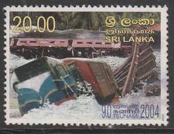 Sri Lanka Ceylon 2005 The 1st Anniversary Of The Tsunami 20.00R Multicoloured SW 1092 O Used - Sri Lanka (Ceylon) (1948-...)