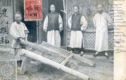 Chine Hong Kong - Facon De Dépiquer Le Riz Sur Une Tremie  - Timbre D'Indochine Francaise Surchargé Chine - Chine (Hong Kong)