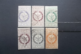 Imperial Korea: Various Stamps In Used (#DY2) - Corea (...-1945)