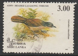 Sri Lanka Ceylon 1993 Birds 3.00R Multicoloured SW 610 O Used - Sri Lanka (Ceylon) (1948-...)