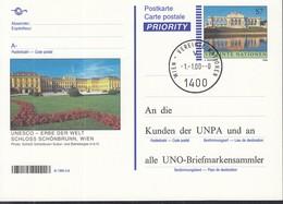 UNO WIEN  Ganzsache P 12,  Gestempelt, 1999 - Wien - Internationales Zentrum